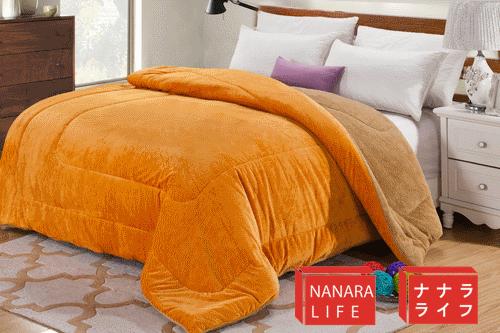 chăn lông cừu tuyết màu Vàng nghệ Nanara Nhật Bản