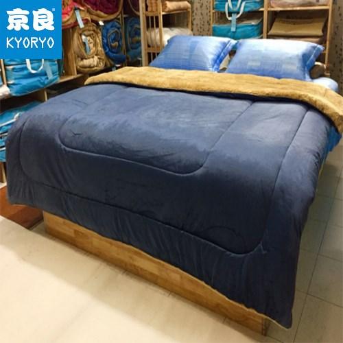 chăn lông cừu kyoryo japan màu xanh navi